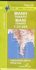Peloponnes Karte Regionen.Mani Peloponnes Wanderkarte 1 25 000 Anavasi 8 43 Griechenland Wetterfest