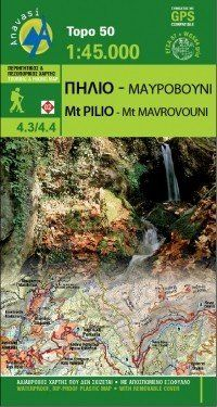 Pilion Wanderkarte 1:40.000, Anavasi 4.3 / 4.4, Griechenland, wasserfest