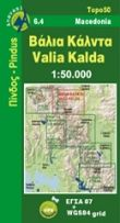 Valia Kalda (Pindos) Wanderkarte 1:50.000, Anavasi 6.4, Griechenland, wetterfest