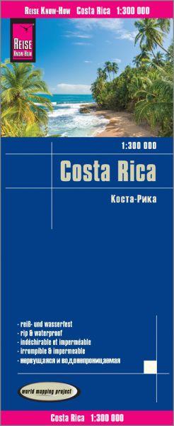 Costa Rica Landkarte 1:300.000, Reise Know-How