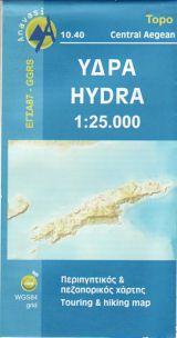 Hydra Zentral (Aegäis) Wanderkarte 1:25.000, Anavasi 10.40, Griechenland, wetterfest