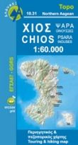 Chios Wanderkarte 1:60.000, Anavasi 10.31, Griechenland, wetterfest