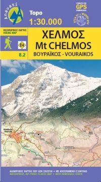 Chelmos / Vouraikos Wanderkarte 1:30.000, Anavasi 8.2, Griechenland, wetterfest