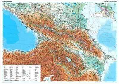 GIZI Länderkarte Kaukasus, Posterkarte 117 cm x 83 cm