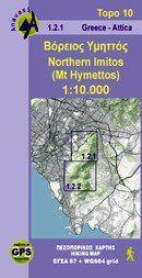 Ymittos Nord Wanderkarte 1:10.000, Anavasi 1.21, Griechenland, wasserfest