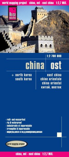 China Ost Landkarte 1:2.700.000, Reise Know-How