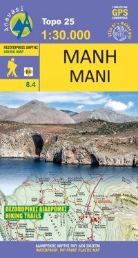 Mani (Peloponnes) Wanderkarte 1:30.000, Anavasi 8.4, Griechenland, wetterfest