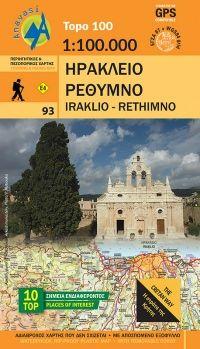 Iraklio (Kreta) Wanderkarte 1:100.000, Anavasi 93, Griechenland, wetterfest