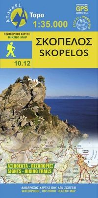 Skopelos Wanderkarte 1:35.000, Anavasi 10.12, Griechenland, wetterfest