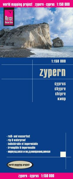 Zypern Landkarte 1:150.000, Reise Know-How