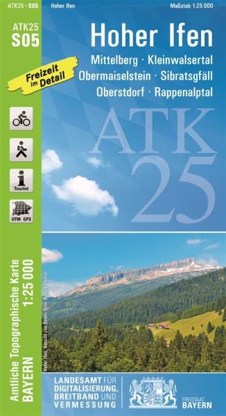 ATK25 S05 Hoher Ifen, 1:25.000 amtliche topographische Karte mit Wander- und Radwegen, Bayern