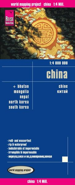 China Landkarte 1:4.000.000, Reise Know-How
