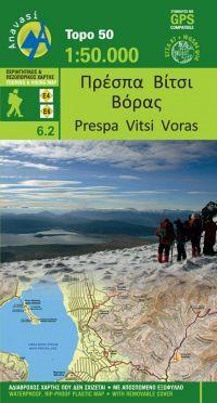 Prespa Vitsi Voras Wanderkarte 1:50.000, Anavasi 6.2, Griechenland, wetterfest