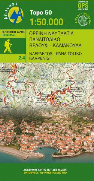 Evrytania Wanderkarte 1:50.000, Anavasi 2.4/2.5, Griechenland, wetterfest