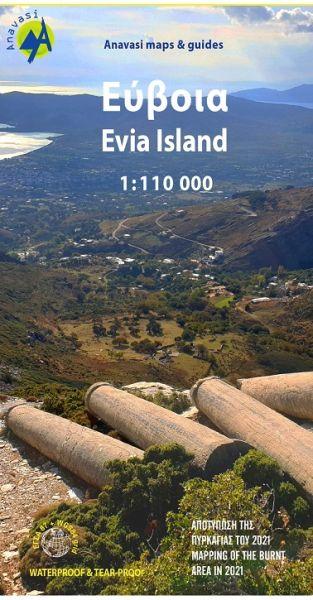 Euböa topographische Karte 1:110.000, Anavasi 04, Griechenland, wetterfest
