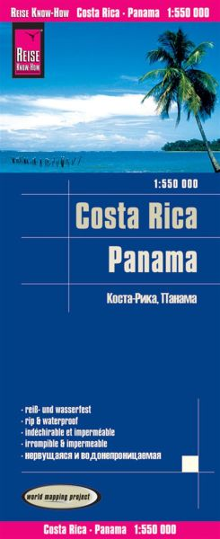Costa Rica, Panama 1:550.000, Reise Know-How