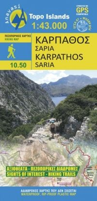 Karpathos, Wanderkarte 1:43.000, Anavasi 10.50, Griechenland