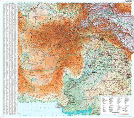 GIZI Länderkarte Afghanistan, Posterkarte 87 cm x 93 cm