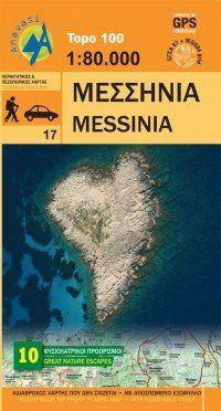 Messenien (Peloponnes) Wander- und Freizeitkarte 1:80.000, Anavasi 17, Griechenland, wetterfest