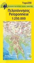 Peloponnes / Peloponnese topographische Karte 1:200.000, Anavasi R2, Griechenland