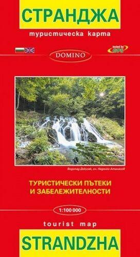 Strandscha, Bulgarien topographische Wanderkarte 1:100.000, Domino map
