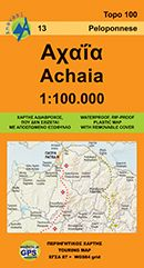 Achaia topographische Karte 1:100.000, Anavasi 13, Griechenland