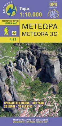 Meteora Wanderkarte 1:10.000, Anavasi 4.21, Griechenland, wetterfest