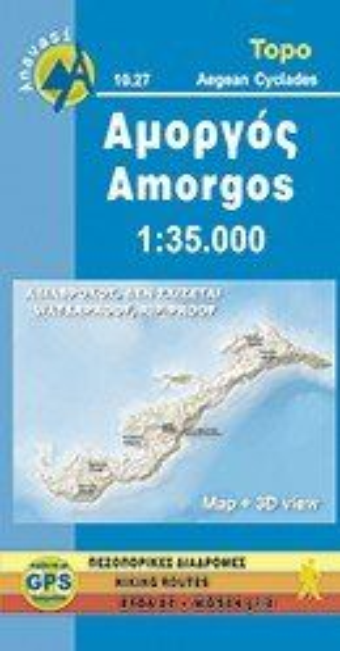 Amorgos (Kykladen) Wanderkarte 1:35.000, Anavasi 10.27, Griechenland, wetterfest