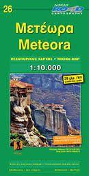 Meteora Wanderkarte 1:10.000, Road Editions, wetterfest