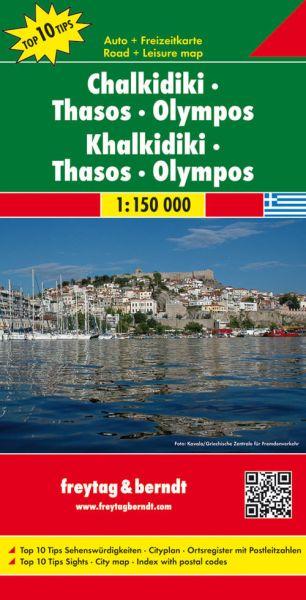 Chalkidiki, Thassos, Thessaloniki, Landkarte 1:150.000, Freytag und Berndt