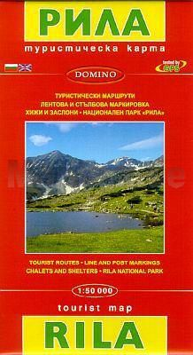 Rila Nationalpark, Bulgarien topographische Wanderkarte 1:50.000, Domino tourist map