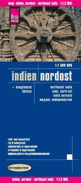 Indien Nordost Landkarte 1:1.300.000, Reise Know-How