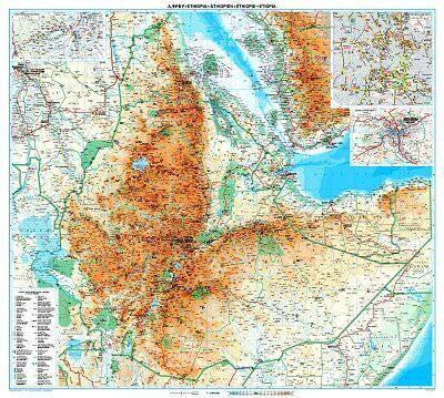 GIZI Länderkarte Äthiopien, Posterkarte 98 cm x 88 cm