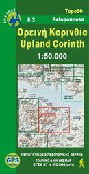 Korinth-Hochland Wanderkarte 1:50.000, Anavasi 8.3, Griechenland, wetterfest