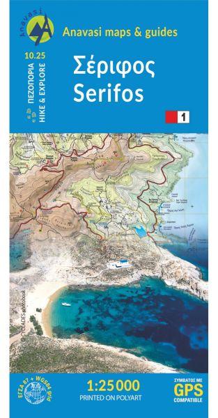 Serifos (Kykladen) Wanderkarte 1:25.000, Anavais 10.25, Griechenland, wetterfest