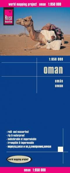 Oman Landkarte 1:850.000, Reise Know-How