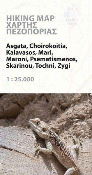 Tochni-Region - Zypern Wanderkarte 1:25.000