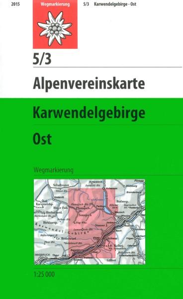 DAV Alpenvereinskarte 5/3 Karwendelgebirge Ost, Wanderkarte 1:25.000